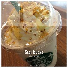 Star bucksの画像(アーモンドミルクに関連した画像)