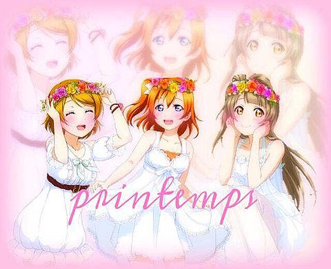 Printemps  いいね、保存→♡の画像(プリ画像)