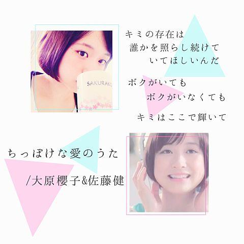 misa☆☆さん リクの画像(プリ画像)
