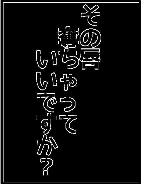 イチハラヒロコ  詳細へ>>の画像(プリ画像)
