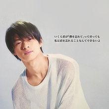 恋愛(平野紫耀) プリ画像
