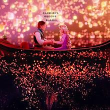 嵐 歌詞画 詳細への画像(ディズニー/Disneyに関連した画像)