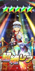 白猫テニス  銀魂の画像(銀魂に関連した画像)