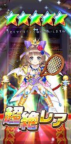 白猫テニス  エクセリアの画像(エクセリアに関連した画像)