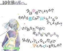letter song、リクエストの画像(プリ画像)