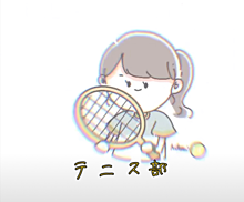 テニス部女子のアイコンの画像(テニス部に関連した画像)