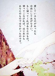Koiの画像(千と千尋の神隠しに関連した画像)