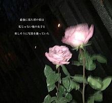 恋の画像(片思いに関連した画像)