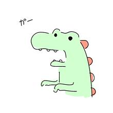 恐竜さん プリ画像