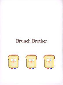 Brunch Brotherの画像(食パンに関連した画像)
