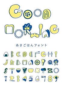 no titleの画像(おしゃれ/オシャレ/お洒落に関連した画像)