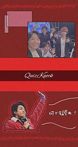 QuizKnock izw ect...の画像(伊沢拓司に関連した画像)