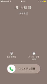 ゆりか 様の画像(CPに関連した画像)