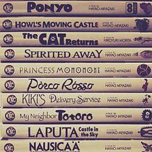 ▽ Studio Ghibli..の画像(studioに関連した画像)