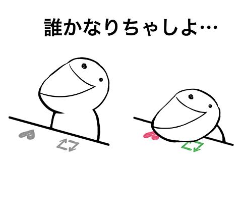 誰か〜!の画像(プリ画像)