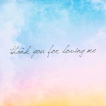 愛してくれてありがとうの画像(愛してくれてありがとうに関連した画像)