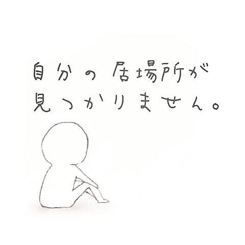 病みの画像(プリ画像)
