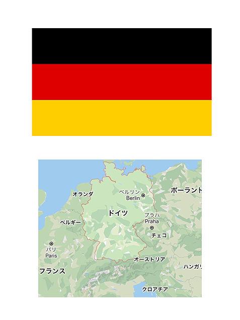 ドイツの画像 プリ画像