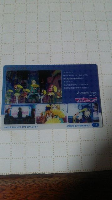 AngelicAngelのミュージックカード♪の画像(プリ画像)