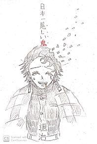 これは日本一慈しい鬼退治の画像(日本一慈しい鬼退治に関連した画像)