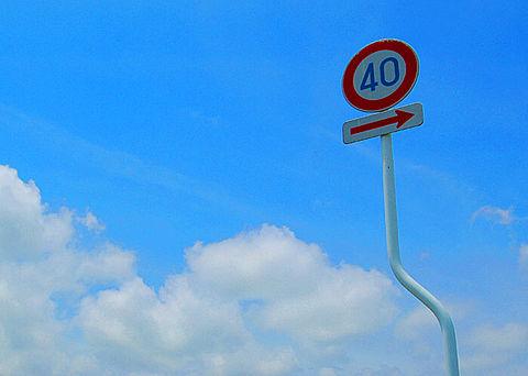 道路標識☞説明文へ