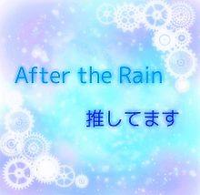 After the Rain推してますの画像(まふまふくんに関連した画像)