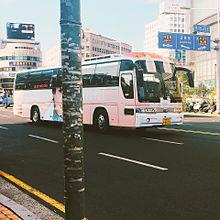 グクのセンイル ラッピングバスの画像(プリ画像)