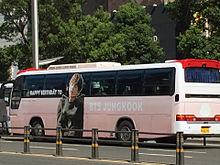 釜山を走るグクのセンイルバスの画像(プリ画像)