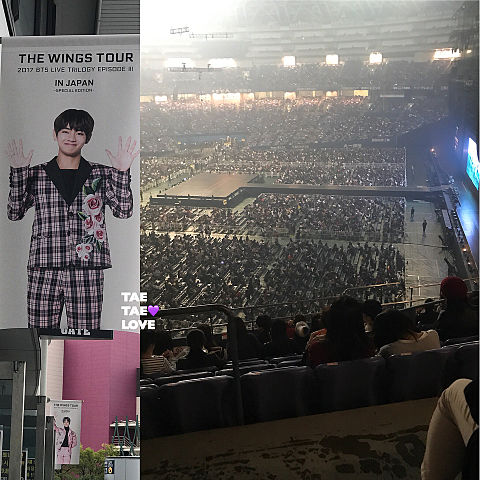 Wings Tour In Osaka Day 1 💕の画像(プリ画像)
