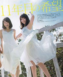 横山由依 高橋朱里 AKB48の画像(プリ画像)