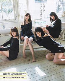 加藤玲奈 武藤十夢 高橋朱里 横山由依 AKB48の画像(プリ画像)