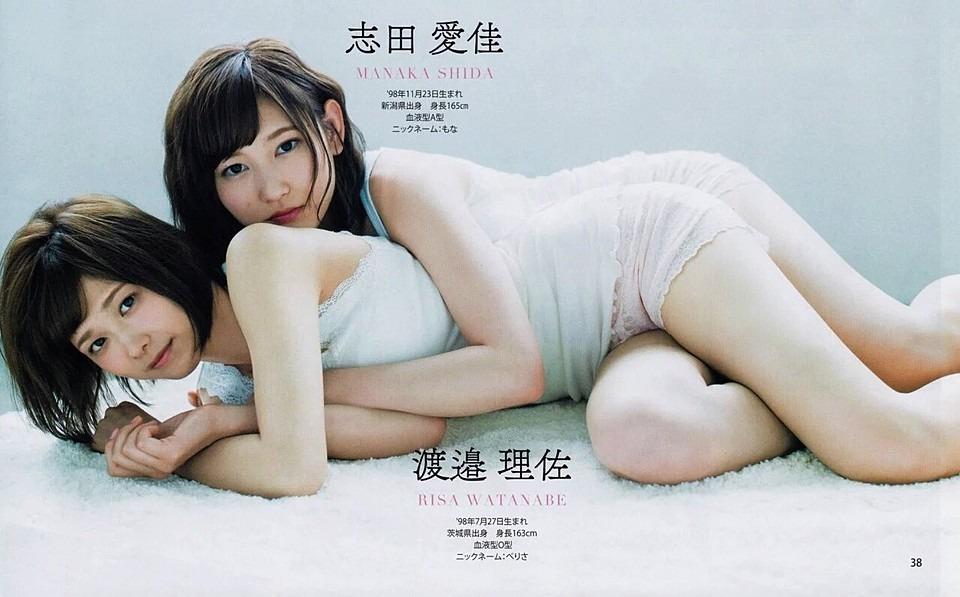 渡邉理佐 志田愛佳 欅坂46の画像 プリ画像