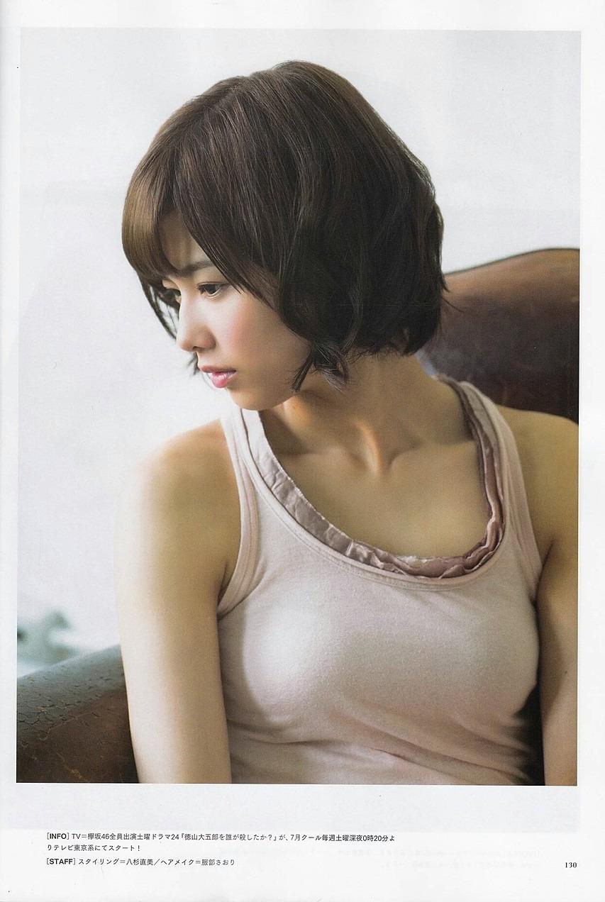 渡邉理佐 欅坂46の画像 プリ画像