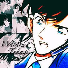 wataru takagiの画像(高木渉に関連した画像)
