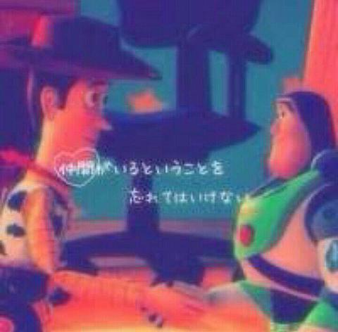 トイストーリー♡の画像(プリ画像)