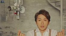 ベイク 大野智♥の画像(ベイクに関連した画像)