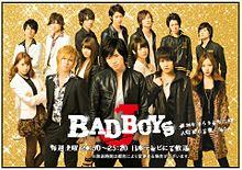 BADBOYSJの画像(乃木坂 橋本 中島健人に関連した画像)
