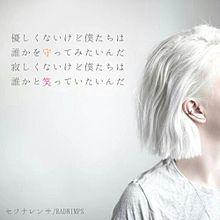 リ ク エ ス ト .