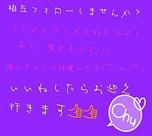 no titleの画像(アニメ/ラブライブに関連した画像)