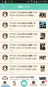 マイSSA♡さんサンキューの画像(サンキューに関連した画像)