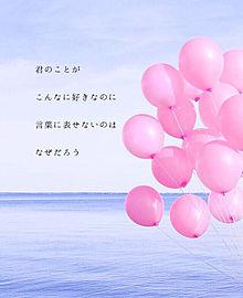恋してる💓ポエムの画像(プリ画像)