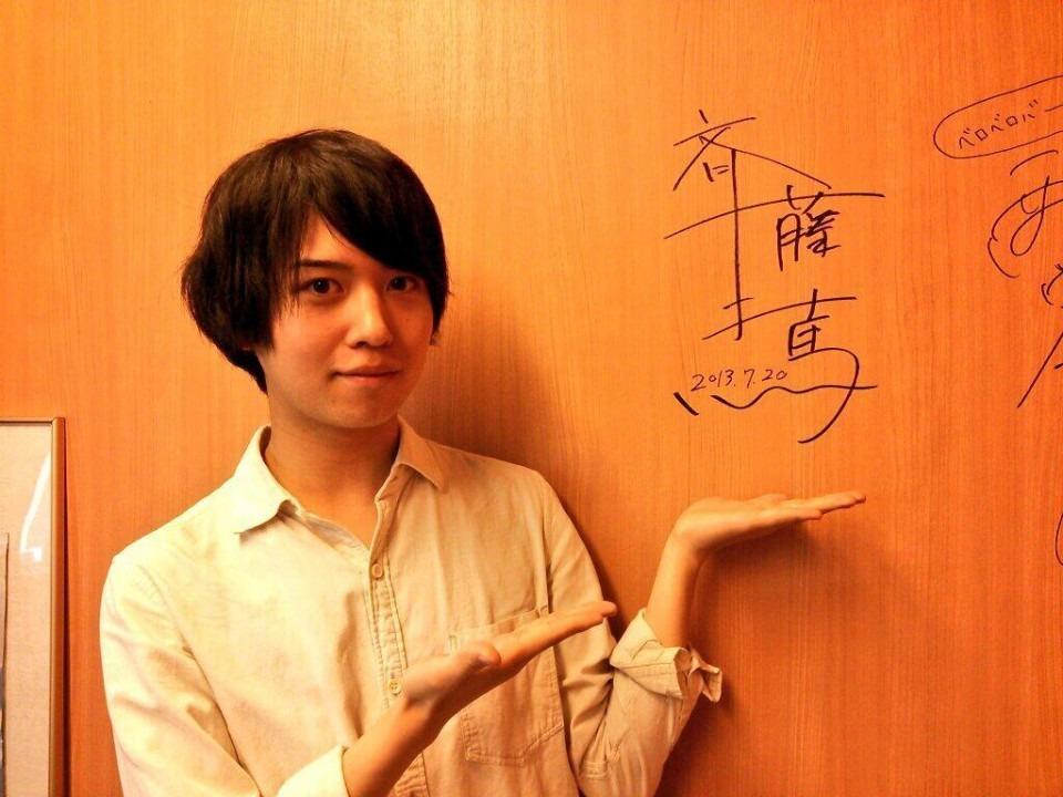 斉藤壮馬の画像 p1_40