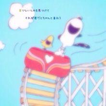 保存→ぽちっとの画像(プリ画像)