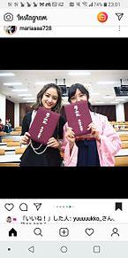 まりあちゃんの卒業!の画像(拾い画に関連した画像)