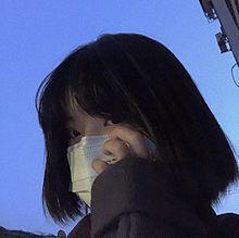 ♡の画像(韓国人に関連した画像)