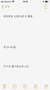 BTS小説_気づいた時には手遅れだったの画像(手遅れに関連した画像)