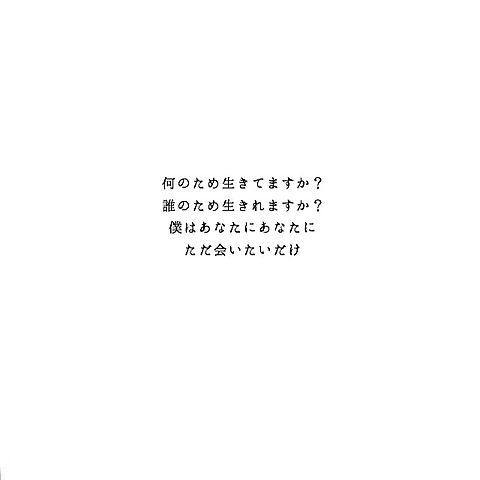 ノンフィクションの画像(プリ画像)