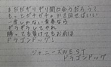 手書き歌詞画の画像(手書き歌詞に関連した画像)