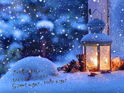 クリスマスイブ 保存の際はポチかコメお願いします!の画像 プリ画像