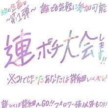 🌼 詳 細 へ G O 🌼の画像(プリ画像)